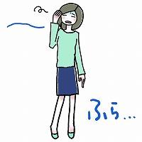 長引く体調不良、甲状腺の異常?
